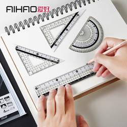 TUNACOCO математический набор чертежный набор правил инженер Пластик правитель комплект транспортиров разработке qt1710097