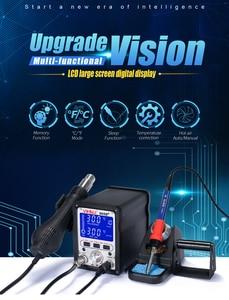 Image 2 - YIHUA 995D 995D + SMD grand écran LCD Station de soudage numérique, sans plomb, pistolet à Air chaud, machine de réparation SMD BGA