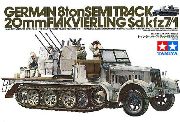 TAMIYA сборки модель 35050 Немецкий Sd. Kfz7/1 8 с половиной тонн гусеничный борьбы с модель автомобиля