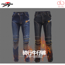 Riding Tribe Motorcycle Outdoor Ride Cross-country Summer breathable, drop-resistant, wearable jeans PPHP05