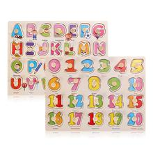 Wooden Learning Journey Løft og Lær ABC og Digital Cognitive Matching Puzzle Babyhånd Grasping Board Kids Educational Leker