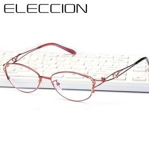 Image 4 - Оправа кошачий глаз женские очки по рецепту модная металлическая оправа для близорукости оптическая с диоптрией линзы прогрессивный Анит синий луч