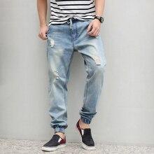 New Arrival Men's Fashion Hole Jeans Loose Plus Size Ankle Length Trousers Hiphop Harem Pants