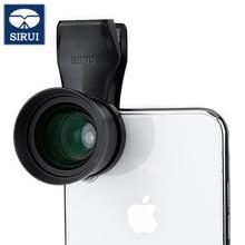 60mm Huawei 3 Sirui
