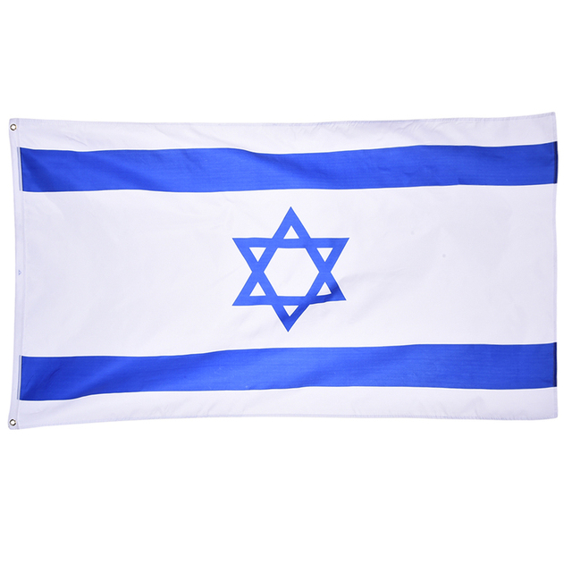 3x2 feet ISRAEL National FLAG Jewish Star Magen David Israeli ...