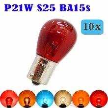 Flytop 10 шт. S25 BA15s 12 в 21 Вт 382 P21W синий/прозрачный/серебристый/хром Янтарный красный цвет авто Стоп стекло лампа автомобильная Тормозная лампа