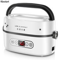 Kbxstart Mini Portable Multi function Electric Lunch Box Insulation Heating Rice Cooker Electric Food Container Warmer cooker