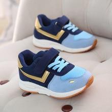 Chaussures de sport pour enfants garçons et fillesrespirant chaussures de loisir 8PEFO