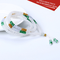 Fine Jewelry Jewelry Of Jadeite And Jade Tricolor Bracelet Multiturn Bracelet For Women Bead Necklaces Bracelets & Bangles