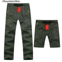Мужские штаны Mountasinskin LA005