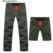 2016 New Summer Spring Mens Sport Pants Quick Dry Breathing Removable Joggers Trousers Outdoor Army Male