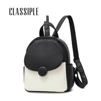 Small Women Backpack Female Backpacks Fashion Simple Cute Backpack Leather Pu Soft Travel Bag Girls Backpacks Ladies Star Trend