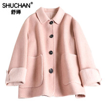 Shuchan Woolen Coat Women Autumn Winter Solid Turn-down Collar Single Breasted Coats and Jackets 2019 Ladies