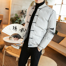 The Winter Wind, The Original Code Chinese Chinese Men's Costume In Winter Coat Coat Thickening Male Simple Embroidery