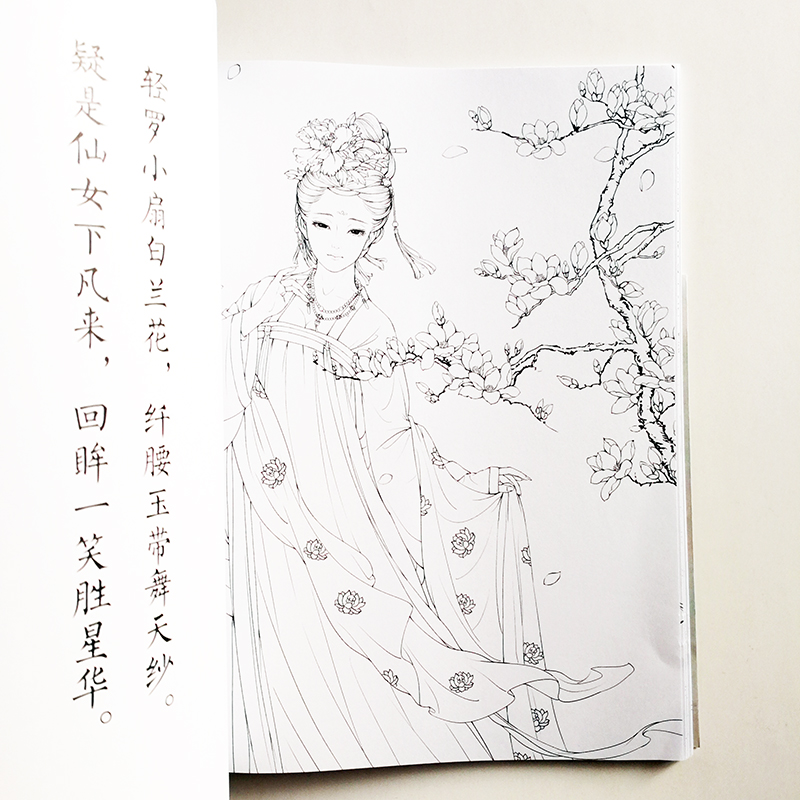 Image 4 - Yiren Chinese Antiquity Style Coloring Book Anti stress Coloring Book&Coloring Tutorial for Adults/Children /Kids Graffiti Book-in Books from Office & School Supplies