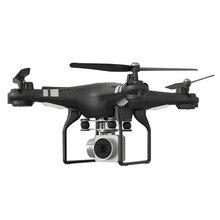 SH5H Drone с камера HD 360 градусов 170 широкий формат объектив Quadcopter 4CH Wi Fi FPV системы самолет Hover флип Live Видео Фото