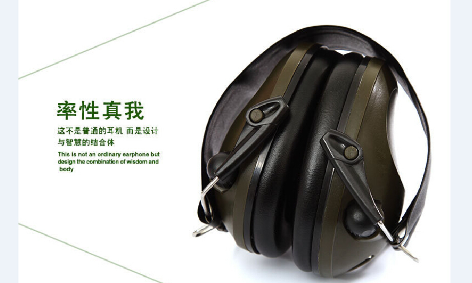 Actical ComtacAnti-noise Sport Hunting Electronic Earmuff Shooting Ear Protection Tactical Hearing Protector Earmuffs Headphone