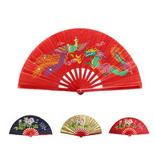 Bamboo High-grade  Double Sided  Tai Chi Performance Fan Red/Golden/Black Martial Arts Fan Kung Fu Fans