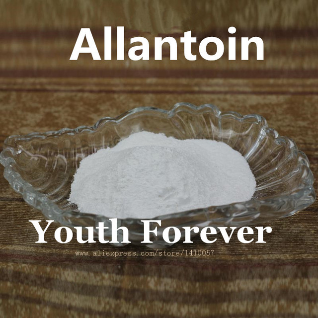 Pure Allantoin Powder 100g Skin Care Raw Material Repair Damaged Skin Soothing Stimulate Skin Care Products