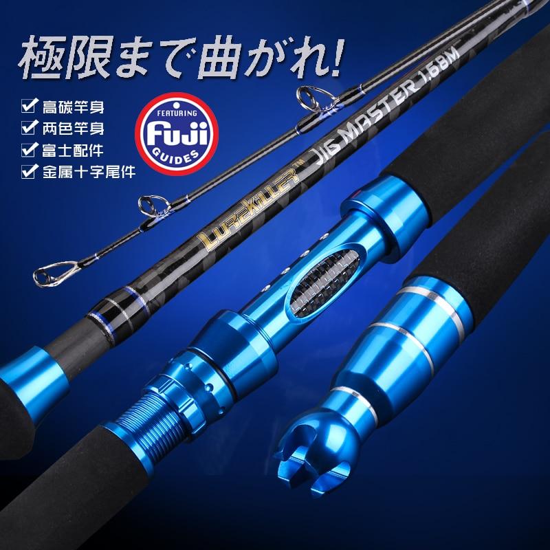 2017 Nouveau japon Fuji Guides Croix carbone spinning jigging rod 1.68 M/1.80 M 37KGS bateau gabarit tige tige ocean fishing rod