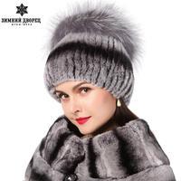Winter women rex rabbit fur hat,lady fur hat,winter fur hat,2016 new fashion good quality women winter hat