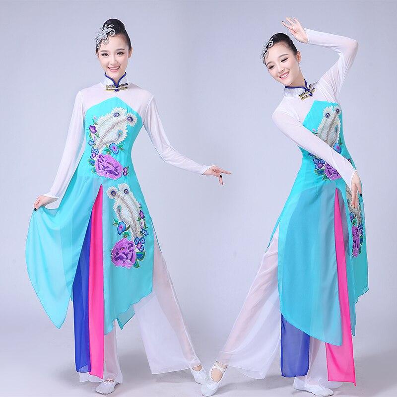 Классическая танцевальная производительность Женский взрослых элегантный Yangge танец Костюмы зонтик костюмы танцевальное этап