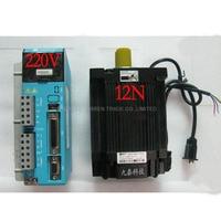 1pc Closed Loop Step motor Drive Kit 3ph 1.2 Degree 4.2A 12NM NEMA42 110mm 20VAC 1103HBM120H 1000+HBS2206,high speed mix servo