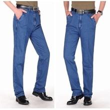 Бесплатная доставка Весна осень мужчины высокой талии свободные эластичные джинсы случайные джинсы брюки мужские прямые брюки джинсовые мужчины TA323