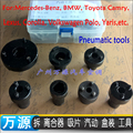 (7pcs) disassembly automotive air conditioning compressor clutch suction tool / auto air conditioning repair Pneumatic tools