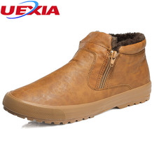 UEXIA New Men Causal Shoes Winter Front Ankle Shoes Man Casual High Top Leisure Breathable For Male Footear Loafers Flats Bottes