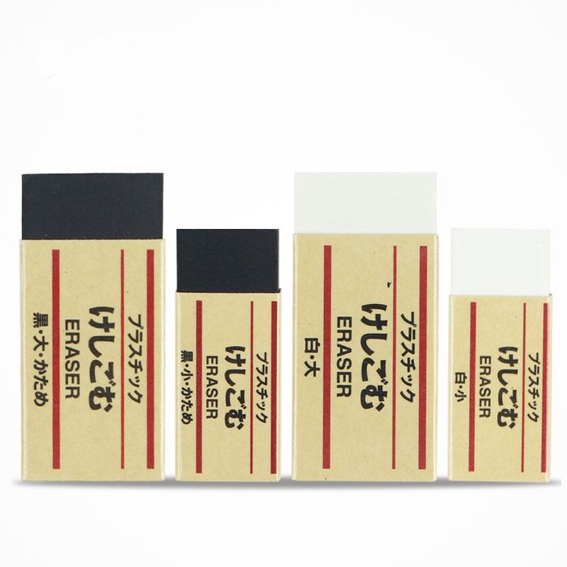 1 Pc Japan MUJI High Quality Eraser White Black Rubber Small/big Eraser Students Supplies