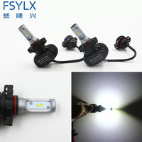 Car LED Headlight 5202 H16 EU PSX24 JP Led PLug Play All In One 50w 6000K