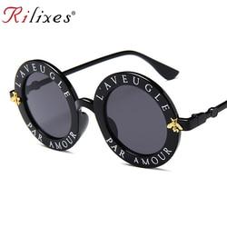 RILIXES, новинка, Ретро стиль, круглые солнцезащитные очки, для женщин, фирменный дизайн, Ретро стиль, градиентные оттенки, солнцезащитные очки, ...