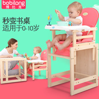 Children's dining chair solid wood baby chair multi function eating table chair child seat baby chair
