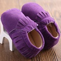 Baby soft bottom tassel toddler shoes/spring new boys and girls toddler shoes/free shipping