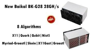 Asic Baikal BK-G28 28GH/S Miner Support 8 Algorithm Better Than X10 Antminer Z9 mini S9 S9i S9j Whatsminer M3 D1 Innosilicon A9 1