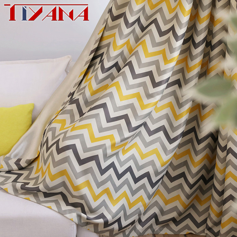 Modern New Style Finished Yellow Ripples Curtains Fabric For Living Room Purple Grey Blackout Drapes For Kid Bedroom WP275&2