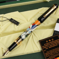 Free shipping Picasso fountain pen ps 90 flower beautiful fashion fountain pen 14k fountain pens pimio