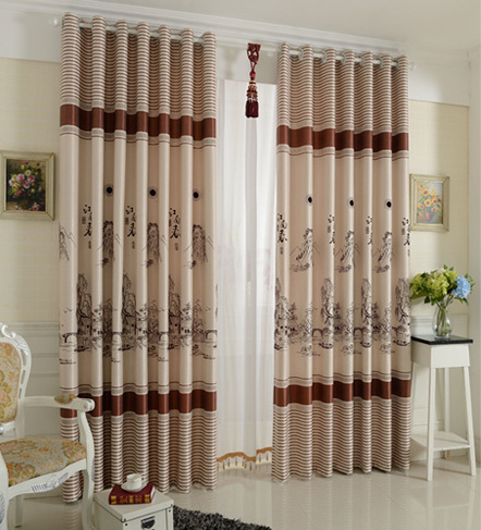 Curtains For The House - Best Curtains 2017