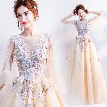 Oriental Angel's wedding Cheongsam Chinese flower fairy Light yellow bride's wedding dress birthday Party dinner annual Wear