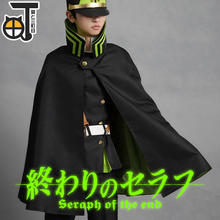 Seraphim Cosplay clothing male anime per night can Lang cos spot Japanese cosplay Boy Uniform Jackets Pants Clothing Set