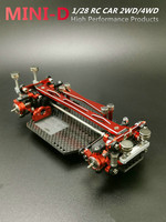 MINI D Metal Upgrade Frame 1/28 Drift Race Speed 1/24 Four wheel Drive Rear Mini Remote Control Model Car