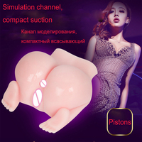 Violent space Masturbator for man Artificial vagina pussy Male Ass sex toy Sextoys adults for men Masturbador masculino