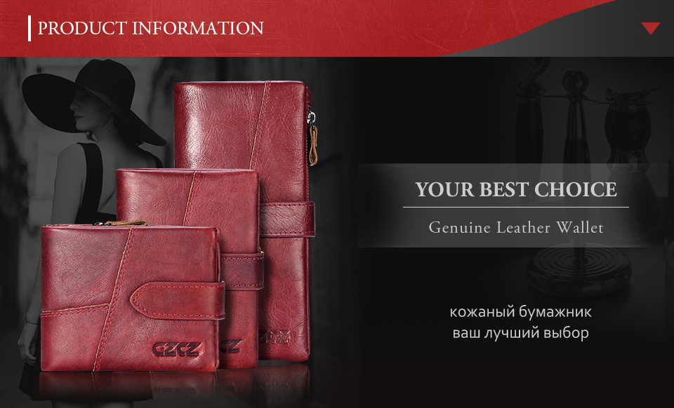 wallet-red-L_01