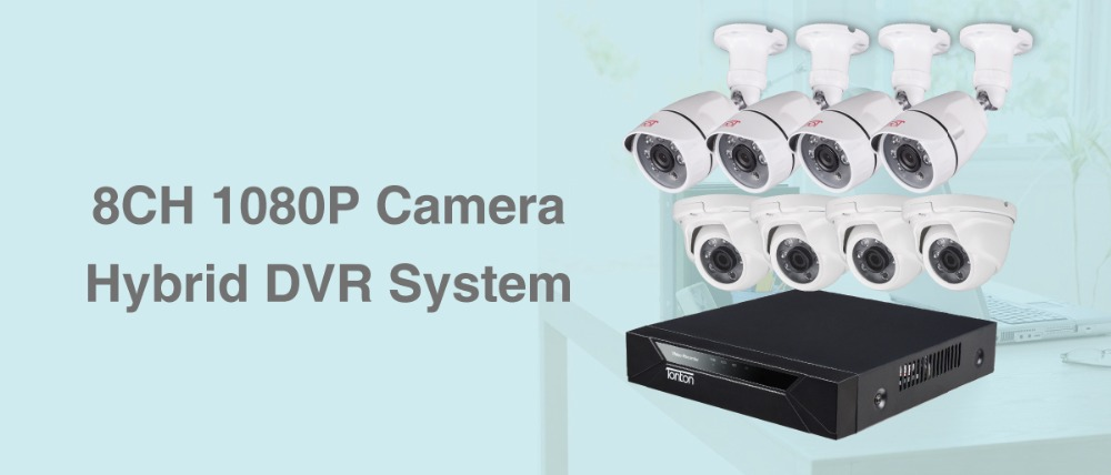home video system D5208HH+8CAM