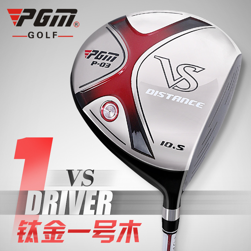 Direct manufacturers PGM VS driver Golf wooden 1# 3# and 5# wood club golf one man beginner pgm supreme golf club set 13clubs titanium for men with golf bag driver 2woods hybird 8irons putter stand bagpackage head covers