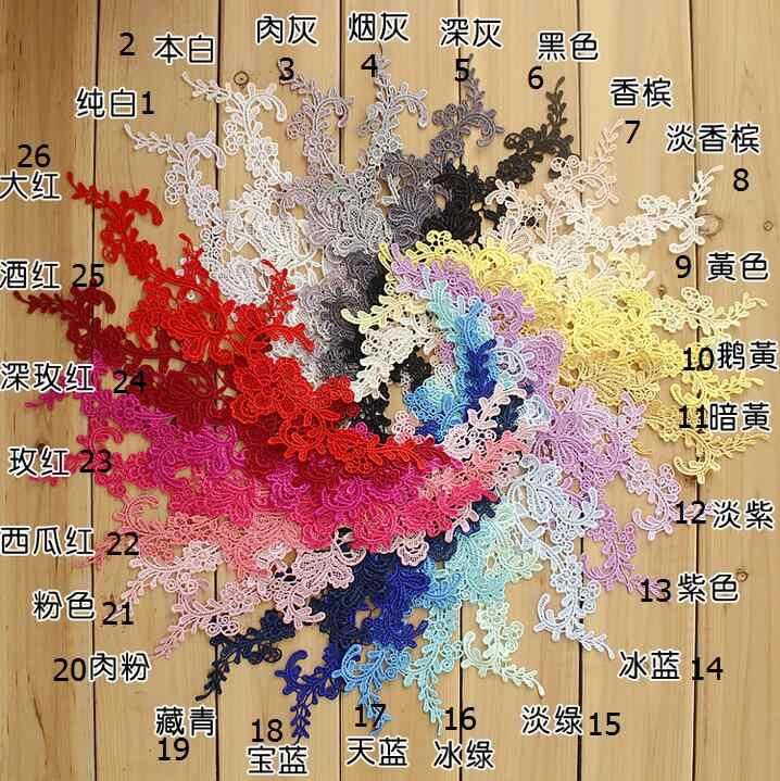 4 Piecea/2 Đôi 26 Màu Trắng Hồng Hoàng Gia Xanh Tím Than Đỏ Venise Ren Hoa Táo Viền Áo Cưới may Ren 33*10cm