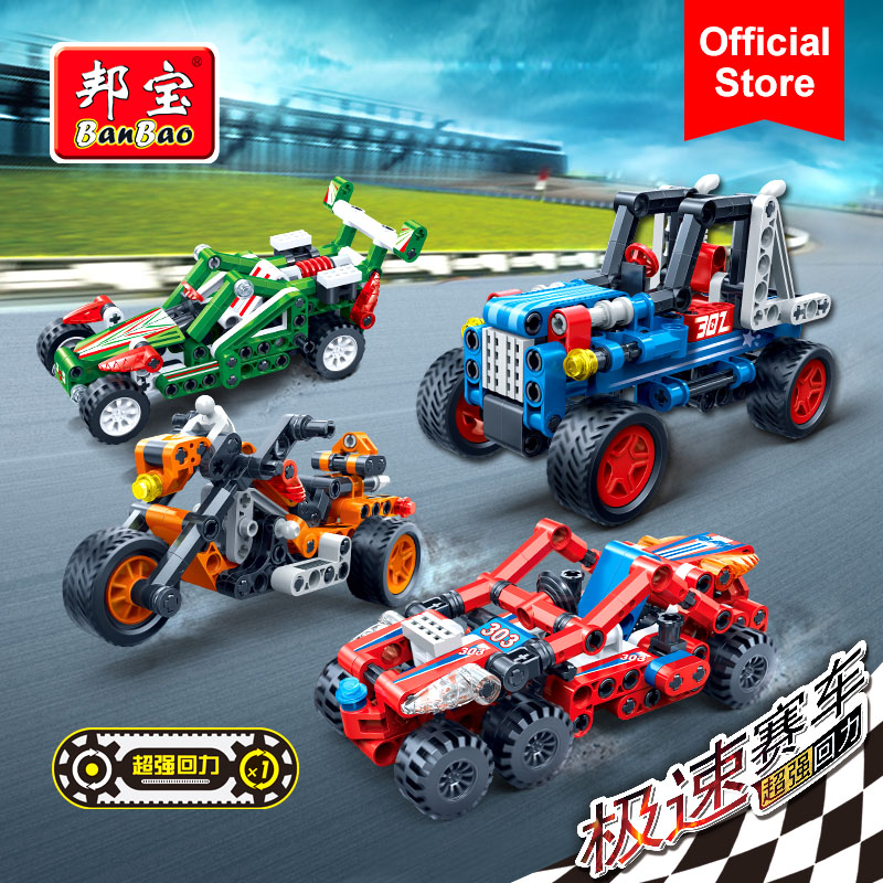 BanBao Speed Racing Car Pull Back Vehicle Hightech Bricks Educational Building Blocks Kids Children Creative Model Toys Gift high speed racing car blocks 110pcs bricks building blocks sets model bricks educational toys for children f1 formula racing