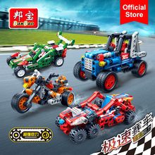 BanBao Speed Racing Car Pull Back Vehicle Hightech Bricks Educational Building Blocks Kids Children Creative Model Toys Gift(China)