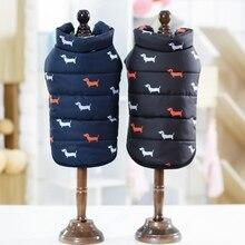 Крутая осенне-зимняя теплая Одежда для питомцев, собак, кошек, пальто, куртка в британском стиле с меховым воротником для маленьких и средних собак, щенков, ropa para perro